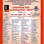 ನಮ್ಮ ಮಕ್ಕಳ ಶೈಕ್ಷಣಿಕ ಜಾತ್ರೆ - 2017
