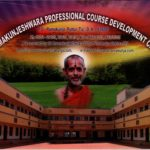 Professional Course Development Centre