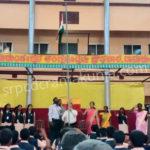 64ನೇ ಕನ್ನಡ ರಾಜ್ಯೋತ್ಸವ ದಿನಾಚರಣೆ