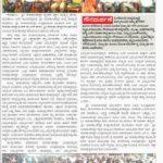 ರಾಮಕುಂಜ: ಆಂಗ್ಲಮಾಧ್ಯಮ ಶಾಲಾ ವಾರ್ಷಿಕೋತ್ಸವ