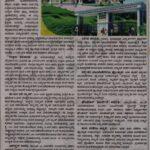 ರಾಮಕುಂಜ: 'ಮಾಧ್ಯಮ ಯಾವುದೇ ಆದರೂ ಭಾರತೀಯ ಸಂಸ್ಕೃತಿಗೆ ಅಗ್ರಸ್ಥಾನ'