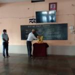 Kannada Rajyothsava at Ramakunja English Medium School