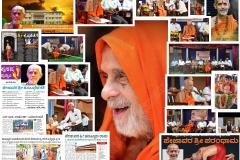 pejawara swamiji all photos one frame